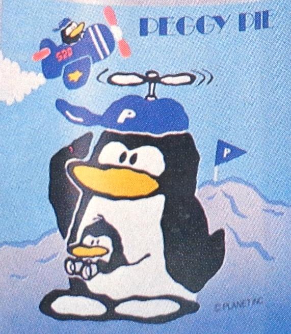 ペギーパイほか旭化成で使用1982年_e0082852_11491866.jpg