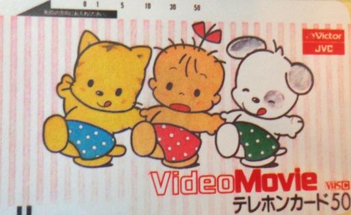 日本ビクター1985年_e0082852_14231216.jpg