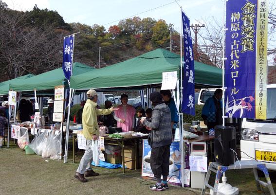 今年も収穫祭で温泉コーヒー_b0145257_15404980.jpg
