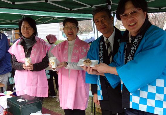 今年も収穫祭で温泉コーヒー_b0145257_15423881.jpg
