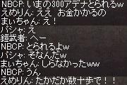 a0201367_084550.jpg