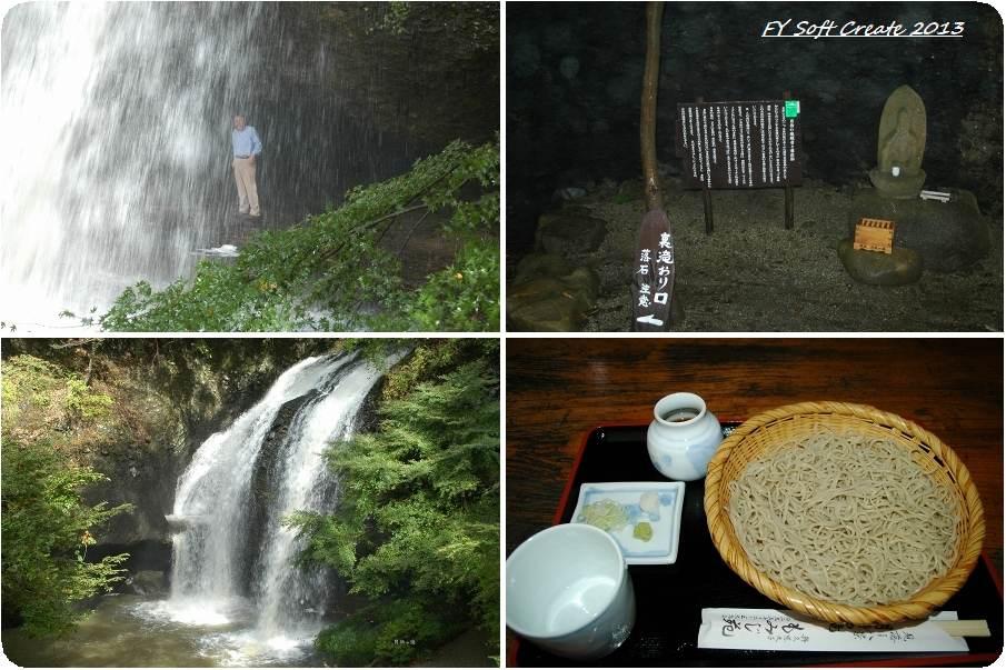 ◆ 大子ブルワリーから袋田の滝へ (2004年10月)_d0316868_0102268.jpg