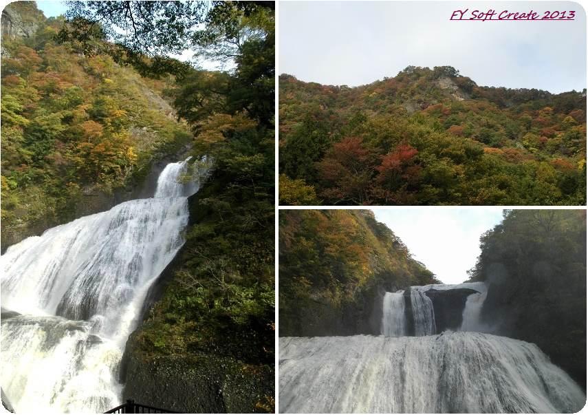 ◆ 大子ブルワリーから袋田の滝へ (2004年10月)_d0316868_0184688.jpg