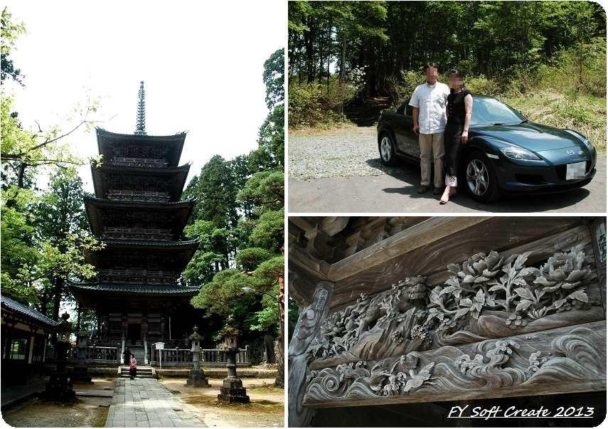 ◆ 出羽三山「湯殿山神社」から土湯温泉へ (2005年6月)_d0316868_1935347.jpg