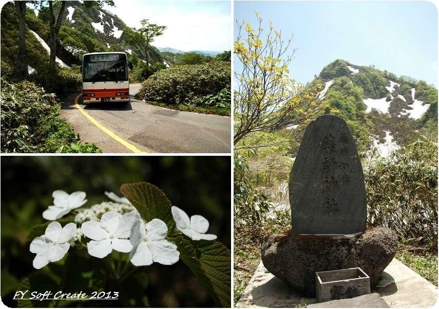 ◆ 出羽三山「湯殿山神社」から土湯温泉へ (2005年6月)_d0316868_2016723.jpg