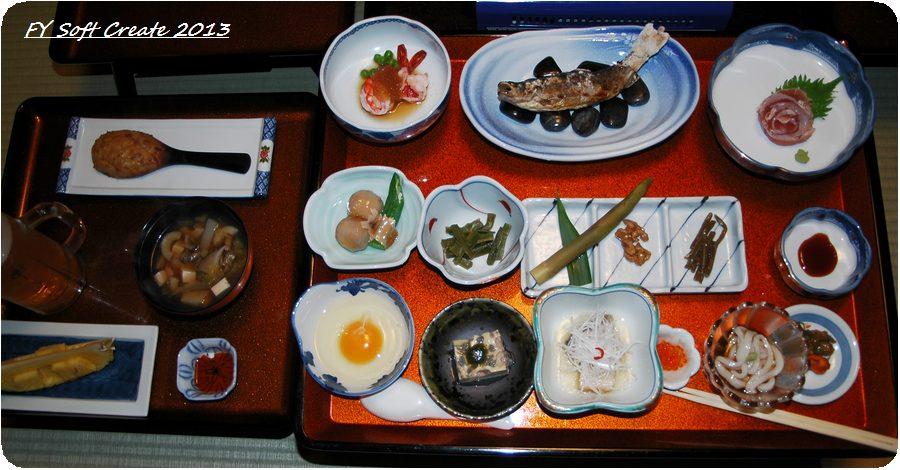 ◆ 出羽三山「湯殿山神社」から土湯温泉へ (2005年6月)_d0316868_2034235.jpg