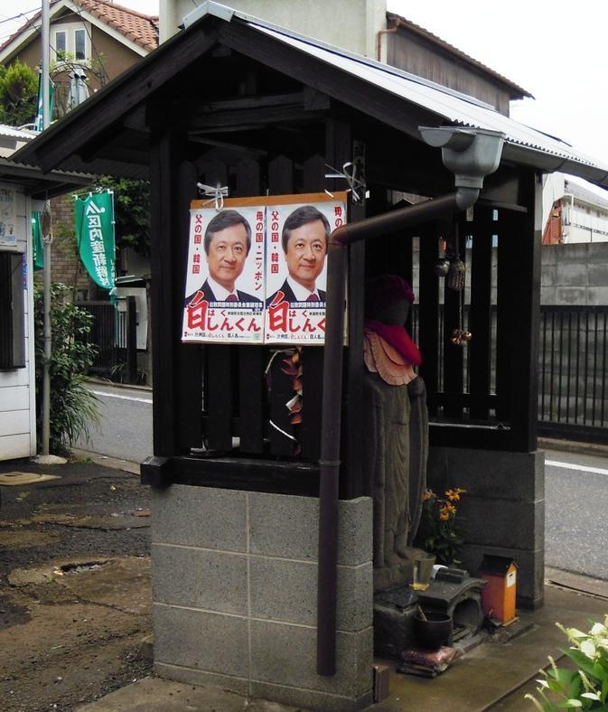 日本人不在_d0044584_145502.jpg