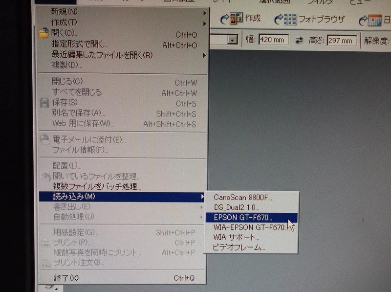 f0159784_10335356.jpg