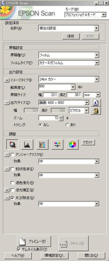 f0159784_10393897.jpg