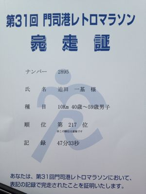 b0168089_1253191.jpg