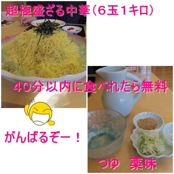 b0124693_1043641.jpg