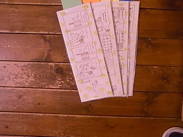 オリボン社bora個展あと2日!カレンダーいろいろ到着_d0322493_10524992.jpg