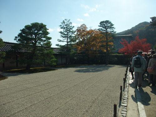 秋の京都_d0105395_2122074.jpg