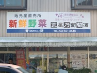 徒歩圏マーケットで買い物難民を救え! ―熊本県荒尾市の挑戦―_c0133503_17463836.jpg