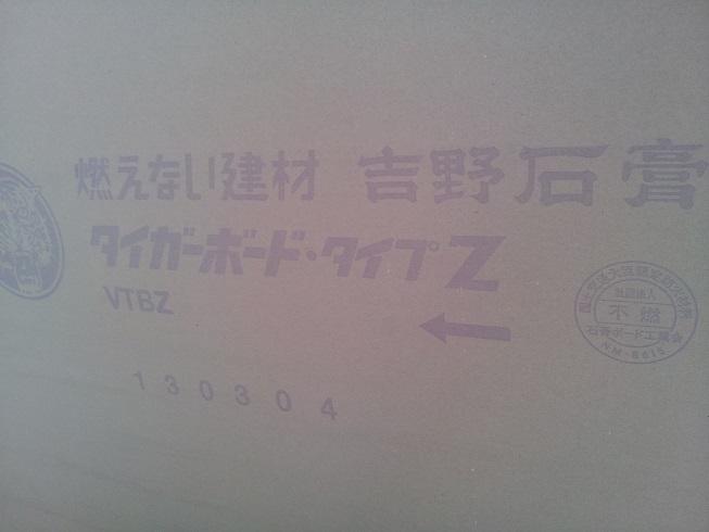 a0128217_17114538.jpg