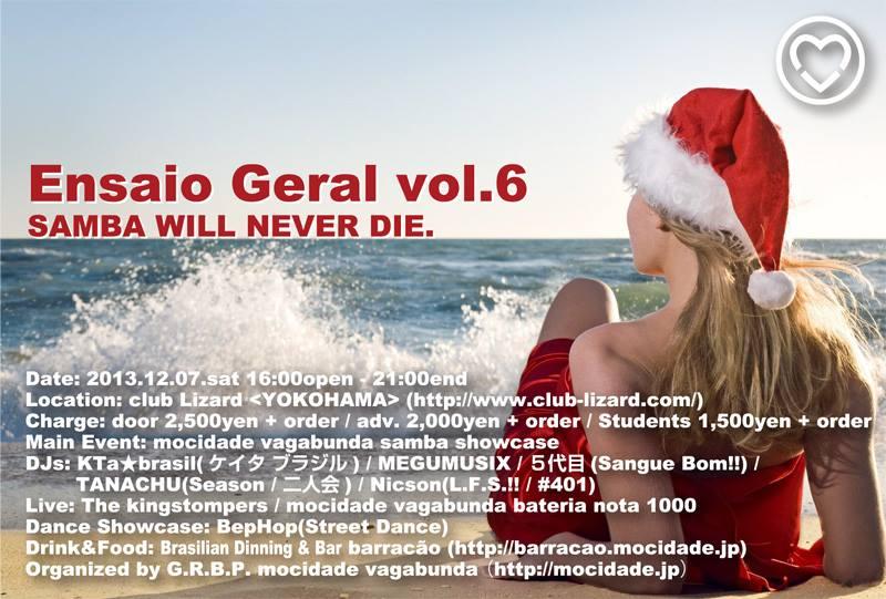 LIVE●12/7 SAT 16:00-21:00☆Samba de Enredo歌います♬ 演奏します♬ DJします♬  ぜひ!▶_b0032617_15244629.jpg