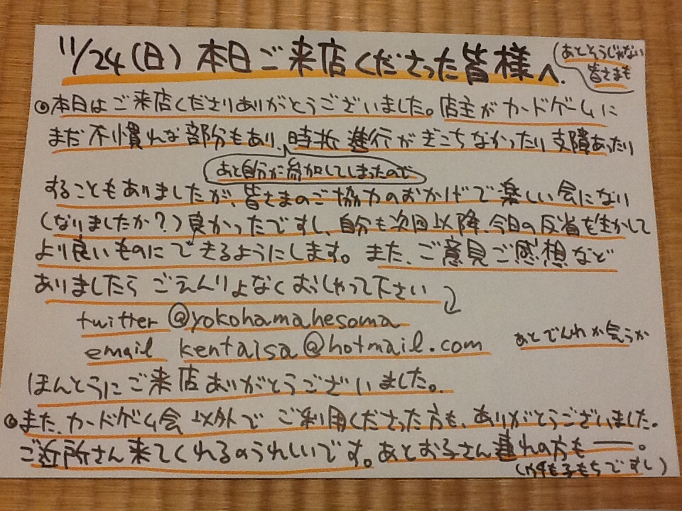 e0297318_0524038.jpg