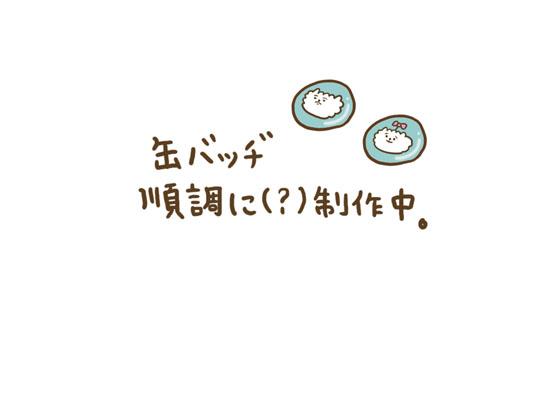 d0212419_18323799.jpg