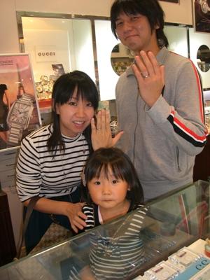 幸せ家族゚+.(o´∪`o)゚+.゚_b0309424_18414754.jpg