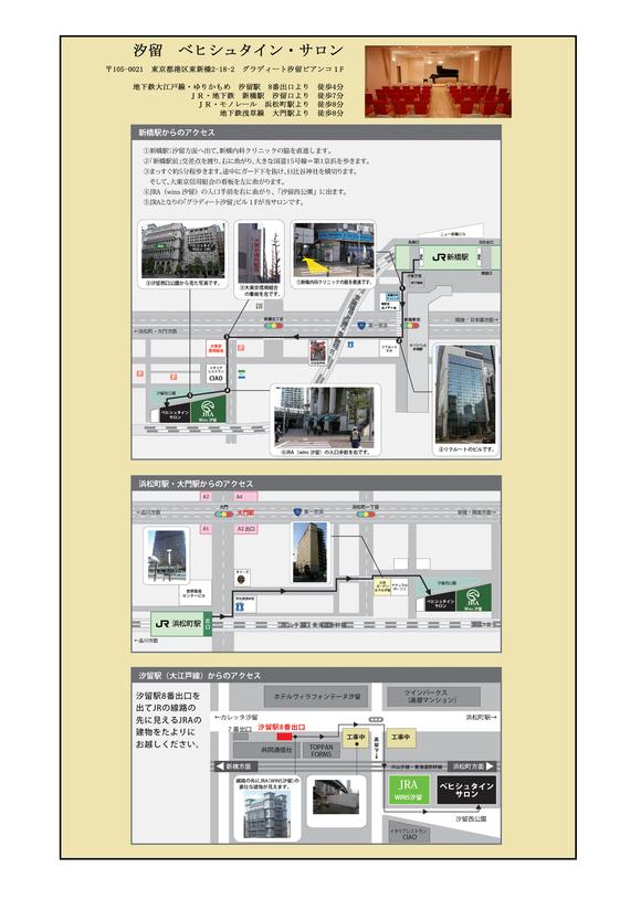 b0079525_104270.jpg