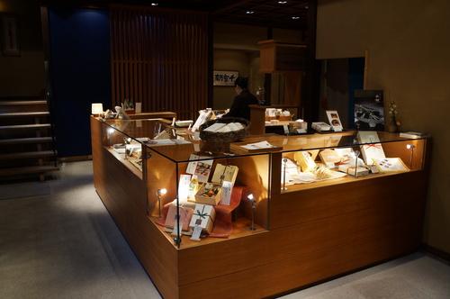 紫野和久傳 堺町店_c0223630_19215537.jpg