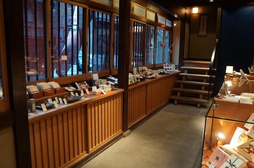 紫野和久傳 堺町店_c0223630_19254782.jpg