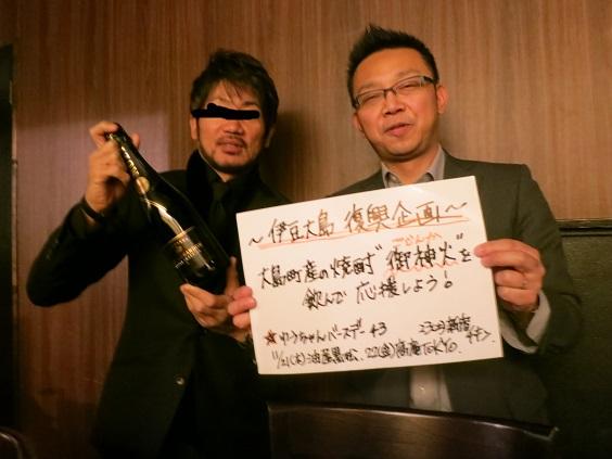 ゆうちゃんバースデーROUND43IN高庵TOKYO_a0019032_2148994.jpg