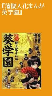 八重の桜(45)_e0253932_18163477.jpg