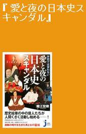 八重の桜(45)_e0253932_18163483.jpg