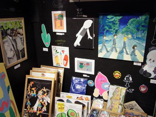 【11/15-11/27  EVE Exhibitionのお知らせ】FEWMANYギャラリーにて_f0010033_395022.jpg