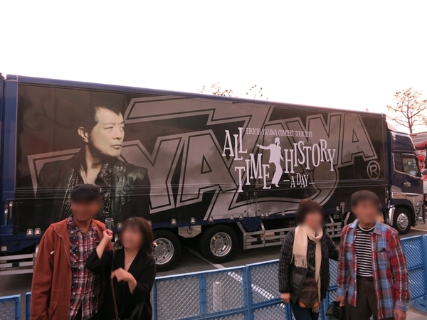 EIKICHI YAZAWA CONCERT TOUR 2013 ALL TIME HISTORY~A DAY~ @ マリンメッセ福岡_a0055835_10285414.jpg