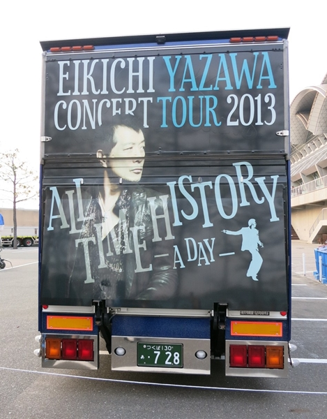 EIKICHI YAZAWA CONCERT TOUR 2013 ALL TIME HISTORY~A DAY~ @ マリンメッセ福岡_a0055835_10293646.jpg