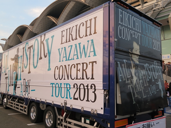 EIKICHI YAZAWA CONCERT TOUR 2013 ALL TIME HISTORY~A DAY~ @ マリンメッセ福岡_a0055835_10493496.jpg