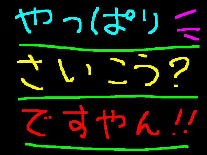 f0056935_1154191.jpg