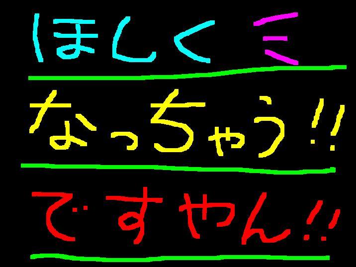 f0056935_2065799.jpg