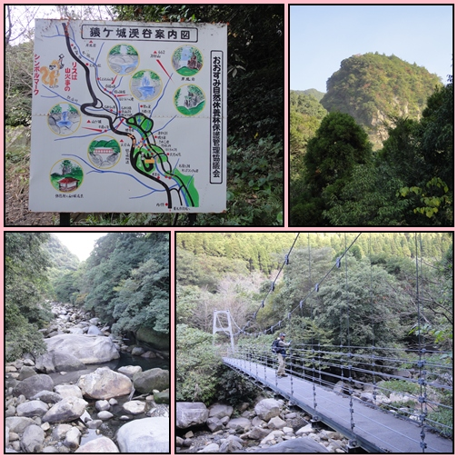 南九州の山旅・①・・・・刀剣山_e0164643_1133028.jpg
