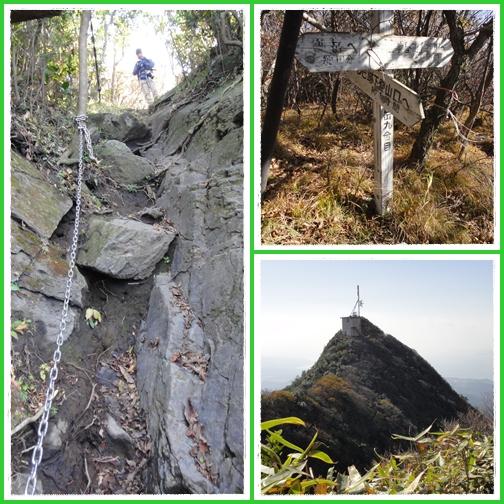 南九州の山旅・②・・・高隈御岳_e0164643_16132993.jpg