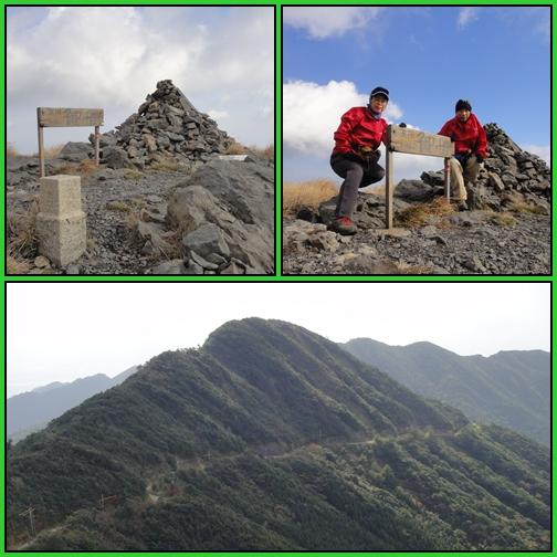 南九州の山旅・②・・・高隈御岳_e0164643_1629108.jpg