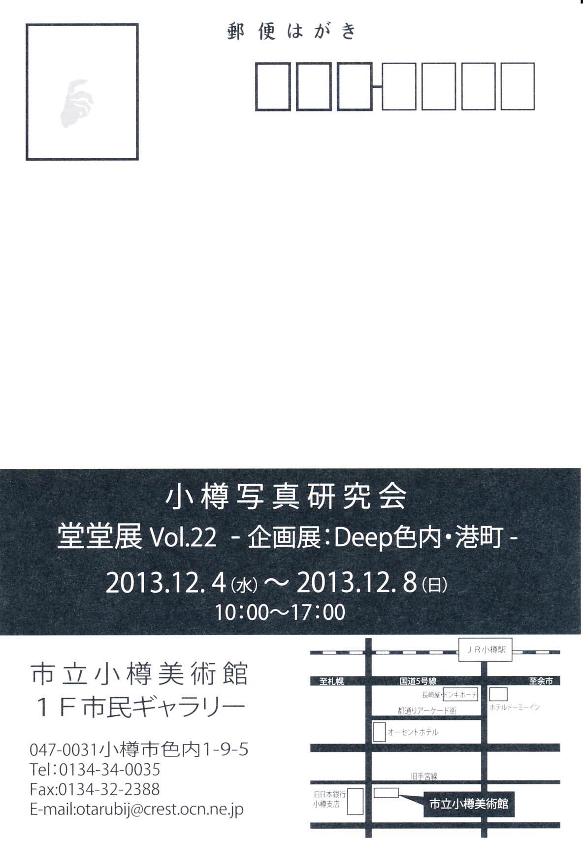 f0236843_19175395.jpg