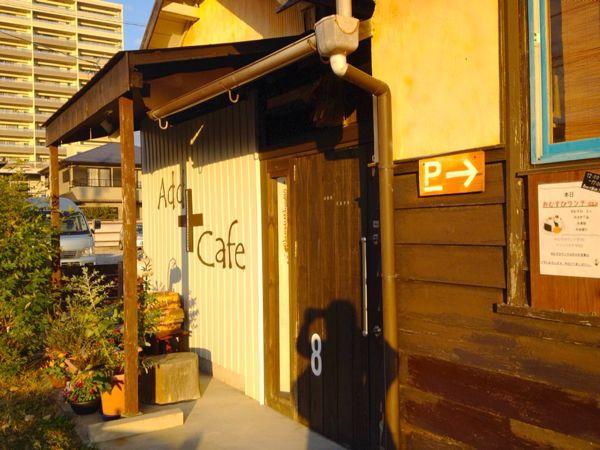 Add Cafe (アド カフェ)_e0292546_21591917.jpg