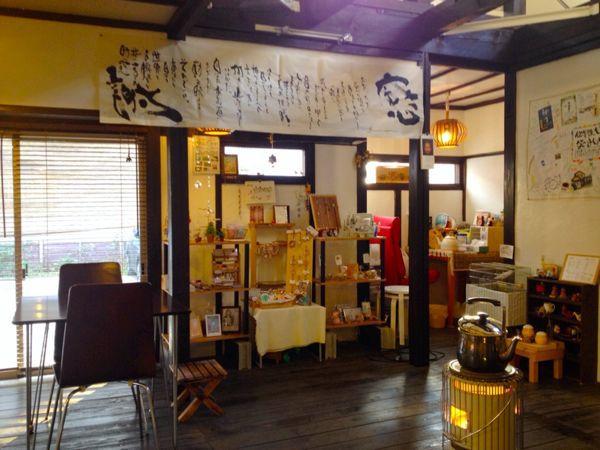 Add Cafe (アド カフェ)_e0292546_21592080.jpg
