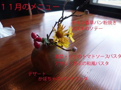 d0070047_20132231.jpg