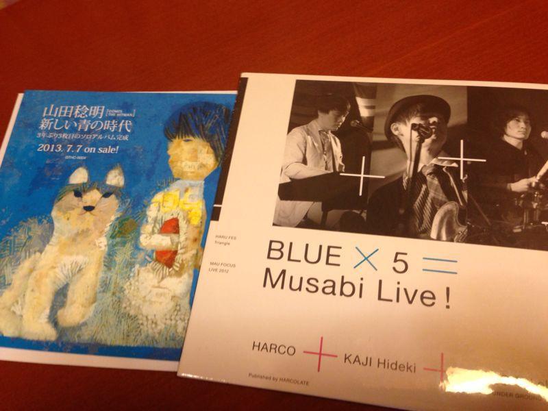 ミュージシャン HARCOさんと山田稔明さん 御来店 \(^0^)/ _c0110051_1416943.jpg