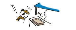 手作り市_出店報告 11/24上賀茂_f0195352_9542474.jpg