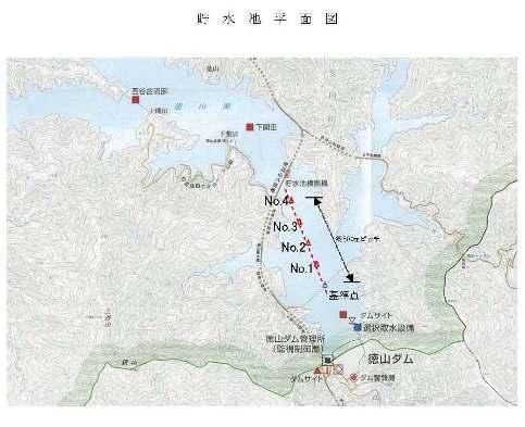 続 徳山ダムの水は「品質保証」されていない_f0197754_133959.jpg