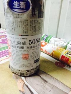 「24BY 生生熟成5055」包装始まりました・・・_d0007957_23363869.jpg
