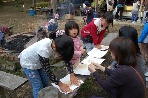 「きのくに子どもNPO」が孝子の森にやってっ来た     by     (TATE-misaki)_c0108460_235993.jpg