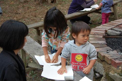 「きのくに子どもNPO」が孝子の森にやってっ来た     by     (TATE-misaki)_c0108460_236879.jpg