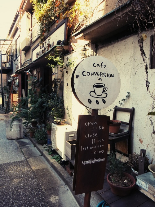 cafe CONVERSION❤極厚ほっとけーき @北千住_f0236260_7391270.jpg