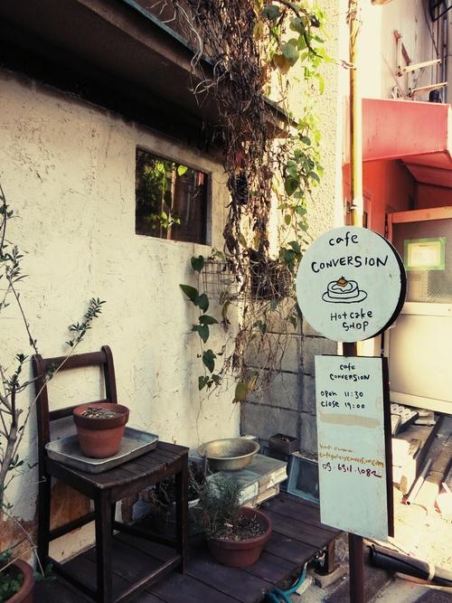 cafe CONVERSION❤極厚ほっとけーき @北千住_f0236260_8241519.jpg